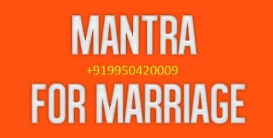 Vashikaran mantra for love | Mantra to get married with desired boy