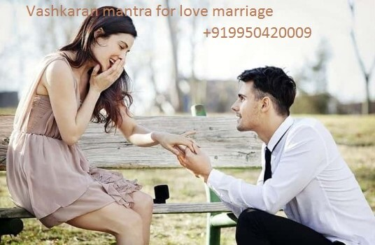 Powerful vashikaran for love marriage | Kala jadu totke for prem vivah