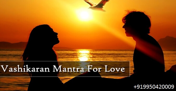 Powerful vashikaran mantra in hindi for love | love vashikaran mantra