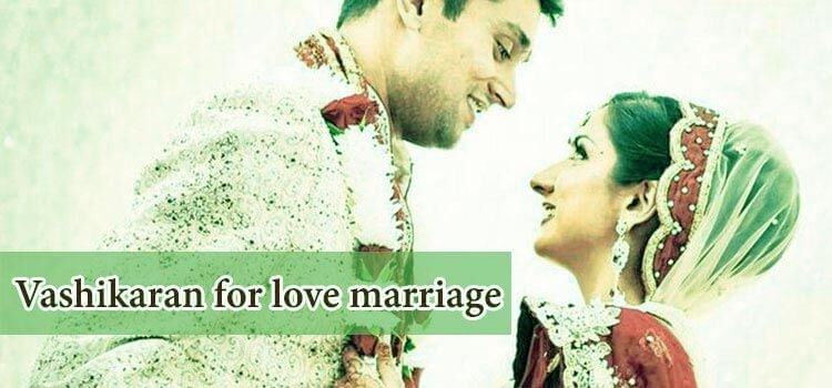 Love marriage problems | Problems after love marriage | +91 9950420009