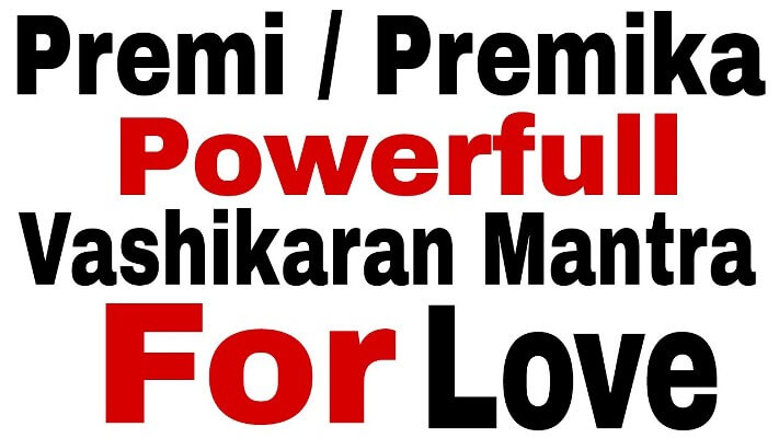Mantra for love problem solution   Consult astrologer for love problems